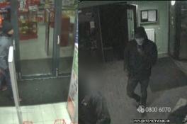 Overloon, Someren - Gezocht - Politie zoekt nog gewelddadige overvaller