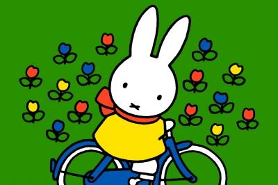 Evenement: Nijntje op de fiets